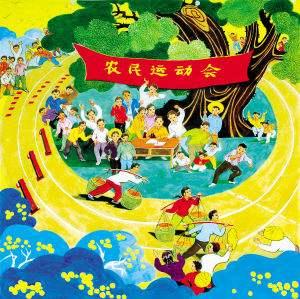 """莒南县首届农民运动会  庆丰收、迎国庆""""街道杯""""篮球比赛"""