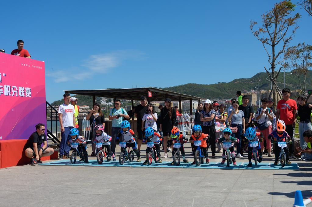 2019威海儿童平衡车积分联赛第三站——嵩山站