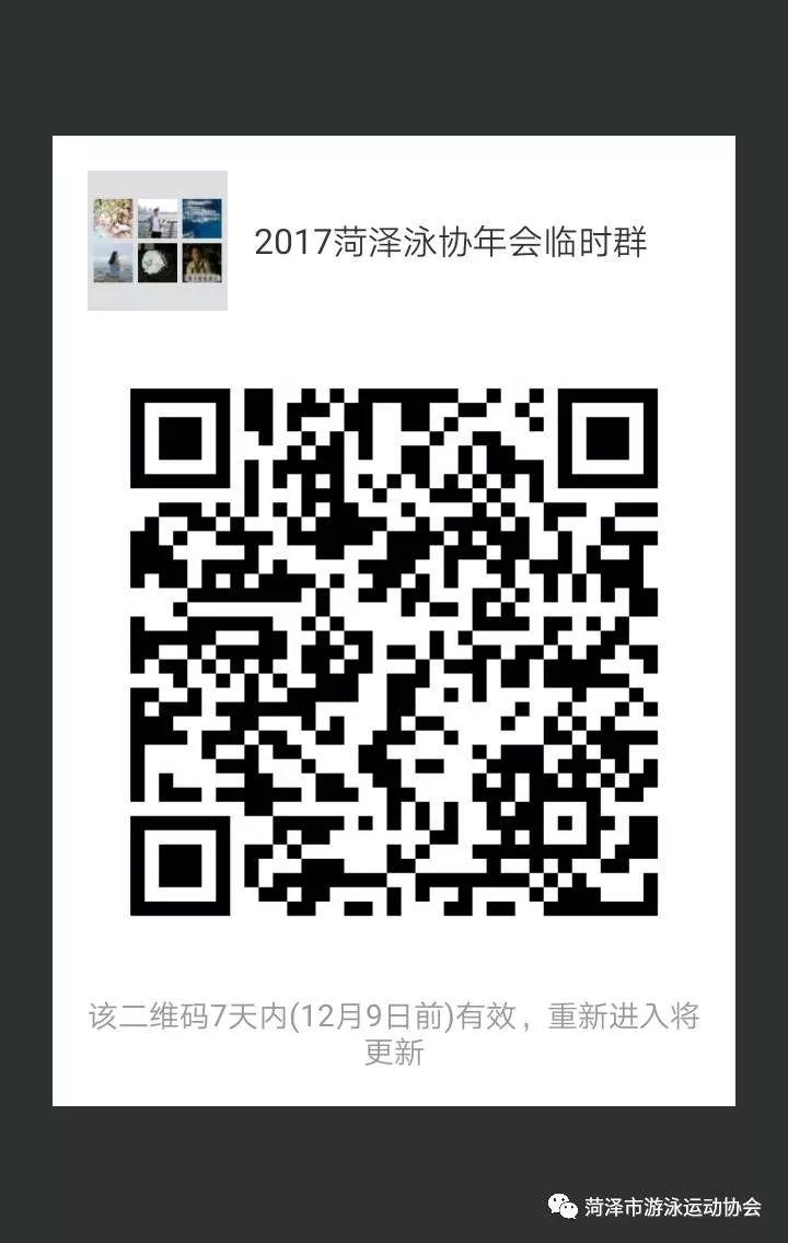 微信图片_20171215164113.jpg