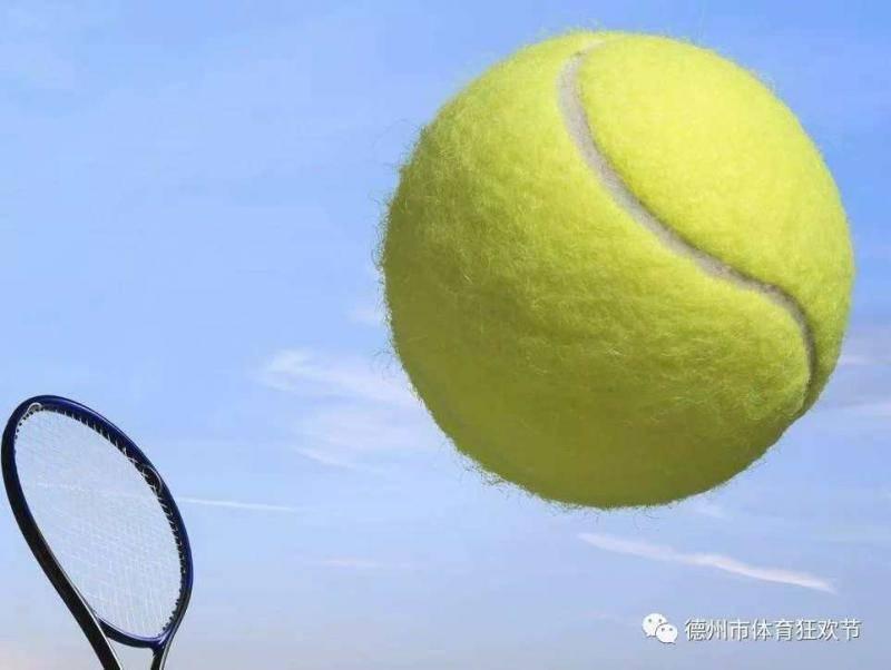 2019德州市网球单打总决赛
