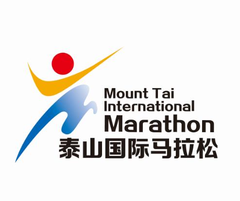 会当凌绝顶,一览众山小  ▏2018年 4月15日泰山国际马拉松赛今日正式开启报名!