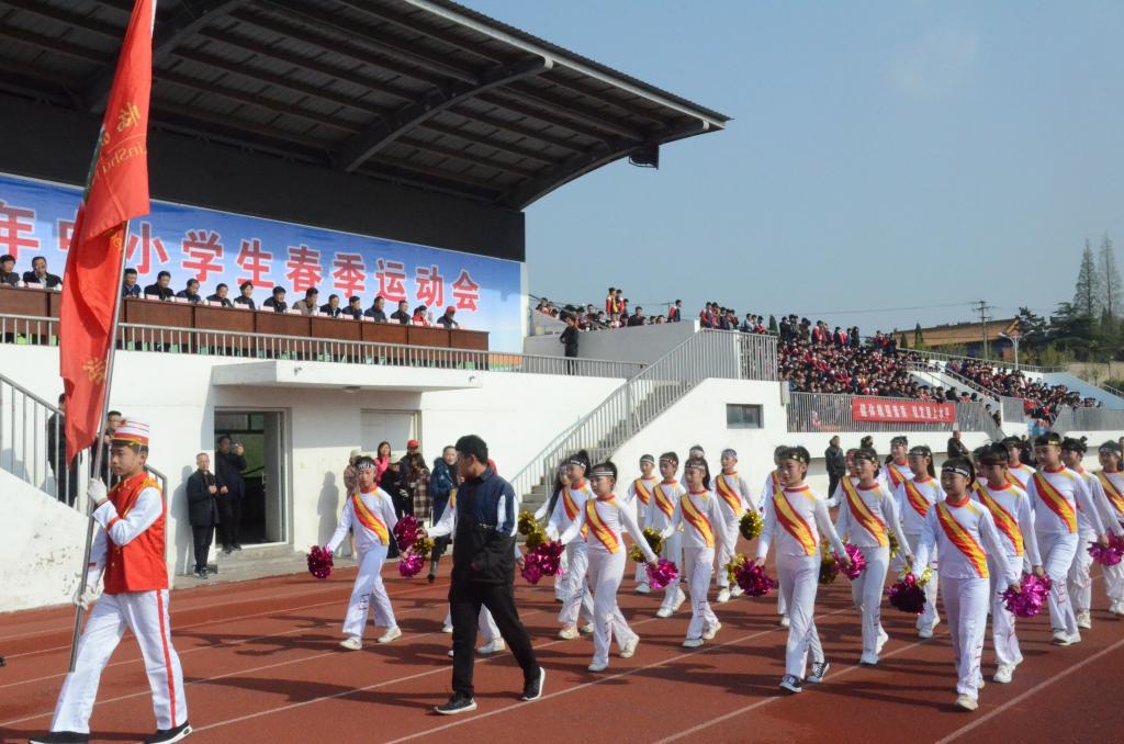 临沭县2019年中小学生春季运动会