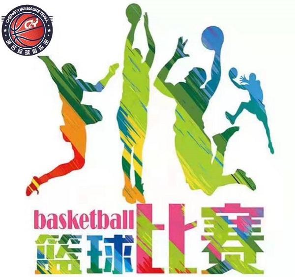 """山东省第十一届""""百千万""""百县篮球 (临沂兰山赛区)比赛"""