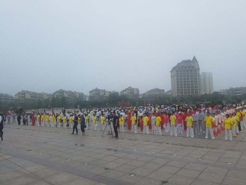 祝新中国成立70周年沂水县第九届全民健身运动会健身气功比赛