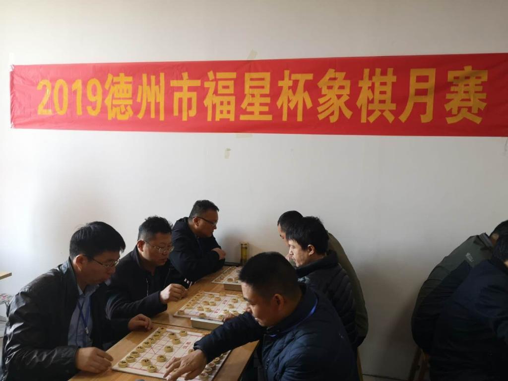 福星杯象棋月赛