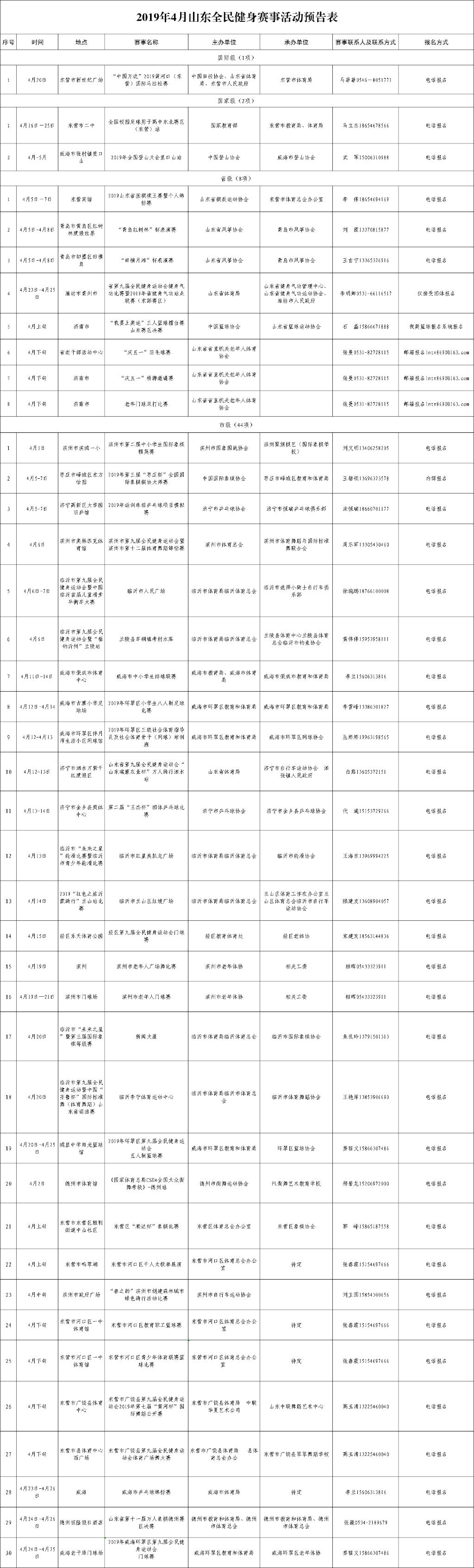 M1`HS8[E8]{Y6T8{LQQOKHA.png