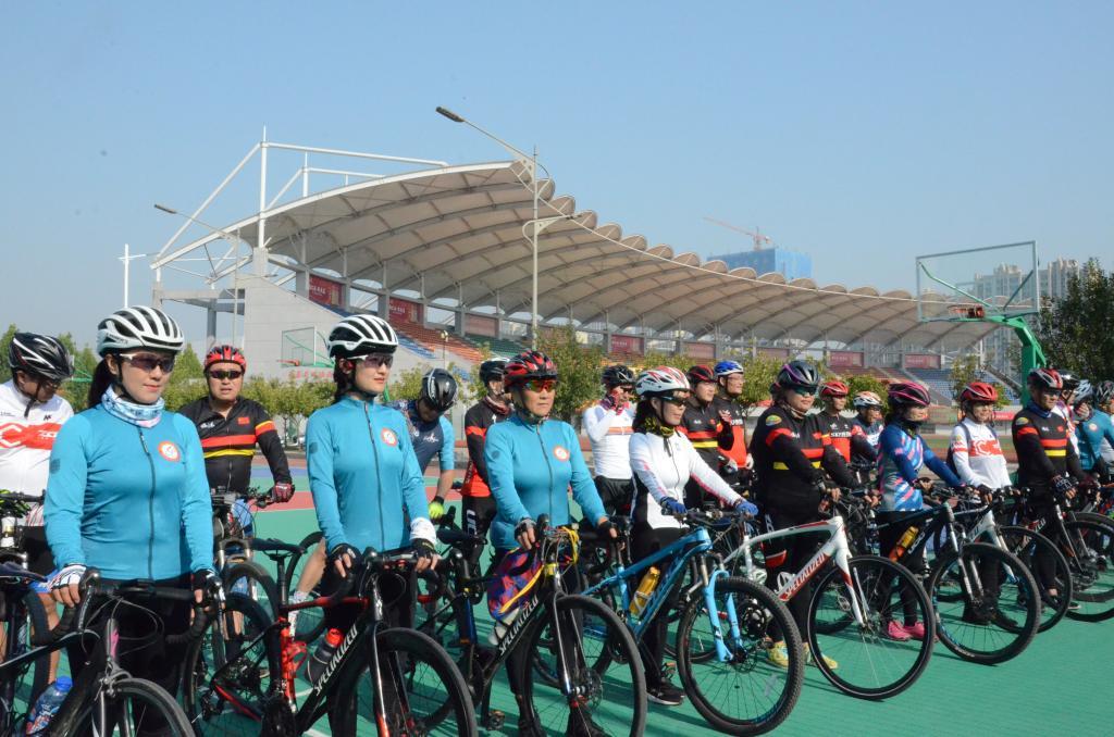 临沭县第十届全民健身运动会自行车骑行